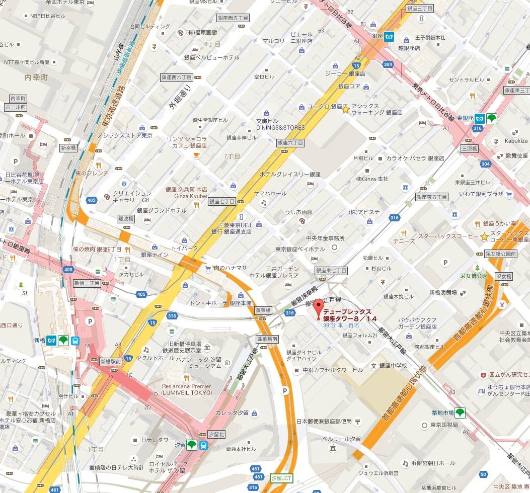 デュープレックス銀座タワーGoogleマップ